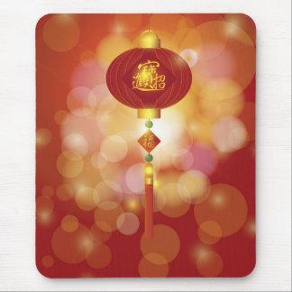 Año Nuevo chino feliz Mousepad