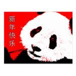 Año Nuevo chino feliz: panda asiática Tarjeta Postal