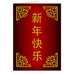 Año Nuevo chino feliz Tarjetas