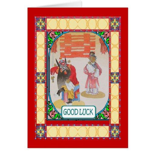 Año Nuevo chino, figuras tradicionales Tarjeta De Felicitación