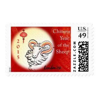 Año Nuevo chino - franqueo del espolón