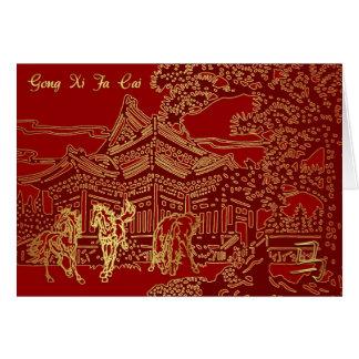 Año Nuevo chino, gongo XI Fa Cai, año de caballo Tarjeta De Felicitación