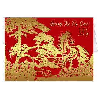 Año Nuevo chino, gongo XI Fa Cai, año del Hors Tarjeta De Felicitación