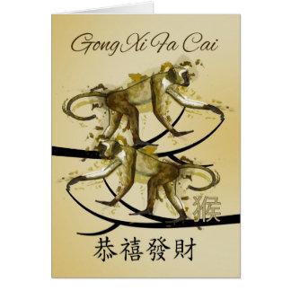 Año Nuevo chino, gongo XI Fa Cai, mono, tarjeta