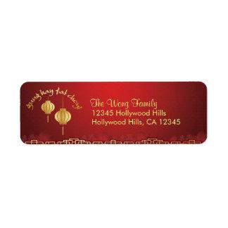Año Nuevo chino - linternas de oro Etiqueta De Remite