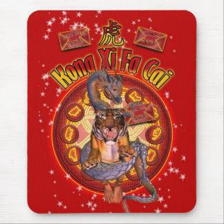Año Nuevo chino Mouspad con el tigre y el dragón Tapete De Raton