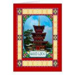 Año Nuevo chino, pagoda Felicitación