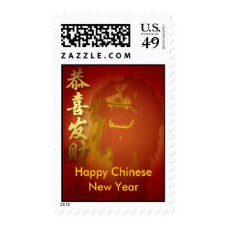 Año Nuevo chino Sellos
