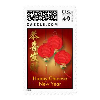 Año Nuevo chino Franqueo