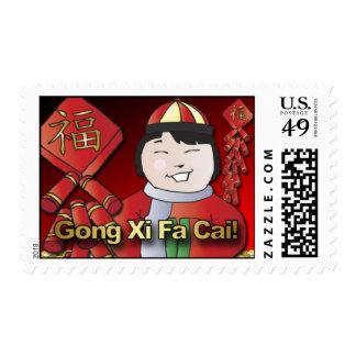 Año Nuevo chino Sello
