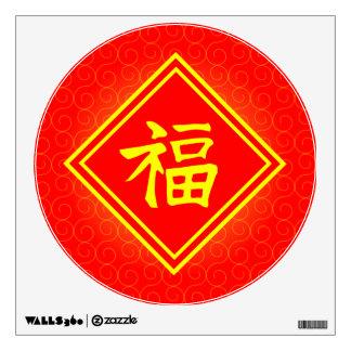 Año Nuevo chino • Símbolo afortunado de Fu • Rojo