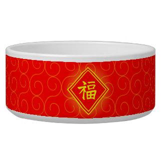 Año Nuevo chino • Símbolo afortunado de Fu • Rojo Boles Para Gatos