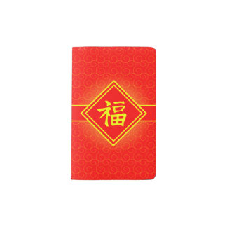 Año Nuevo chino • Símbolo afortunado de Fu • Rojo Funda Para Libreta Y Libreta Pequeña Moleskine