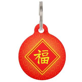 Año Nuevo chino • Símbolo afortunado de Fu • Rojo Identificador Para Mascotas