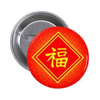 Año Nuevo chino • Símbolo afortunado de Fu • Rojo Pin Redondo 5 Cm