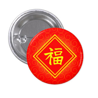 Año Nuevo chino • Símbolo afortunado de Fu • Rojo Pin Redondo 2,5 Cm