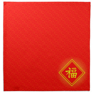 Año Nuevo chino • Símbolo afortunado de Fu • Rojo Servilletas De Papel