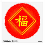 Año Nuevo chino • Símbolo afortunado de Fu • Rojo Vinilo Adhesivo