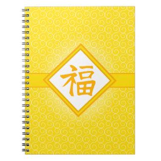 Año Nuevo chino • Símbolo afortunado de oro de Fu Libreta