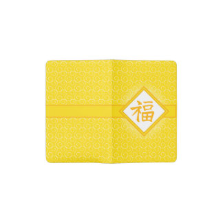 Año Nuevo chino • Símbolo afortunado de oro de Fu Funda Para Libreta Y Libreta Pequeña Moleskine