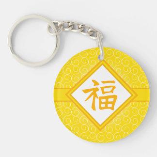 Año Nuevo chino • Símbolo afortunado de oro de Fu Llavero