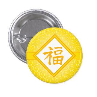 Año Nuevo chino • Símbolo afortunado de oro de Fu Pin Redondo De 1 Pulgada