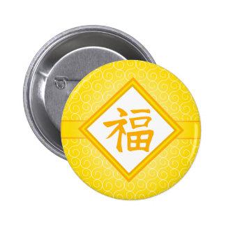 Año Nuevo chino • Símbolo afortunado de oro de Fu Pin Redondo De 2 Pulgadas