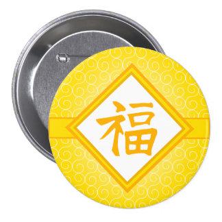 Año Nuevo chino • Símbolo afortunado de oro de Fu Pin Redondo De 3 Pulgadas