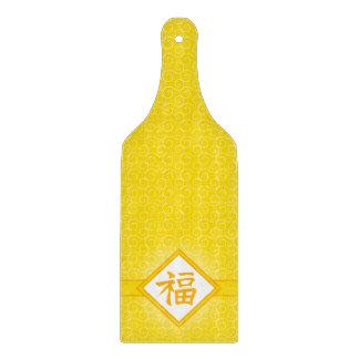 Año Nuevo chino • Símbolo afortunado de oro de Fu Tabla De Cortar