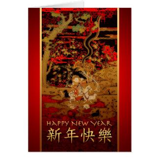 Año Nuevo chino - tapicería china 3 de las cabras Tarjeta De Felicitación