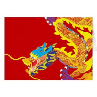 Año Nuevo chino Felicitacion