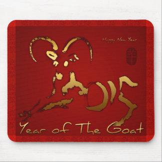 Año Nuevo chino y vietnamita de la cabra de oro Alfombrilla De Raton