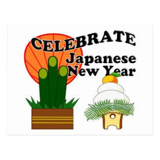 Año Nuevo japonés Postales