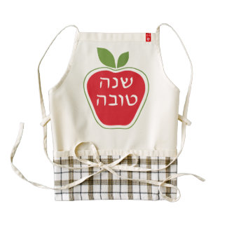 Año Nuevo judío de Shanah Tovah Rosh Hashanah Delantal Zazzle HEART