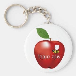 Año Nuevo judío de Shanah Tovah Rosh Hashanah Llavero Redondo Tipo Pin