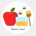 Año Nuevo judío de Shanah Tovah Rosh Hashanah Pegatina Redonda