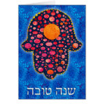 Año Nuevo judío feliz de Shana Tova- Tarjetón