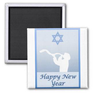 Año Nuevo judío feliz Imán Cuadrado