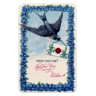 Año Nuevo judío Imán
