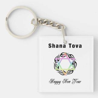 Año Nuevo judío Llavero Cuadrado Acrílico A Doble Cara