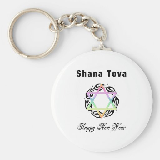 Año Nuevo judío Shana Tova Llavero Redondo Tipo Pin