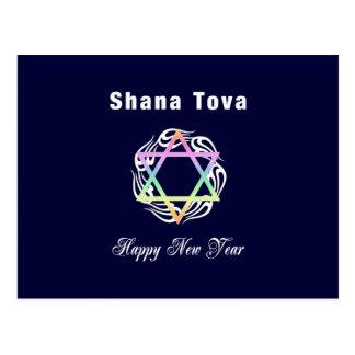 Año Nuevo judío Shana Tova Postal