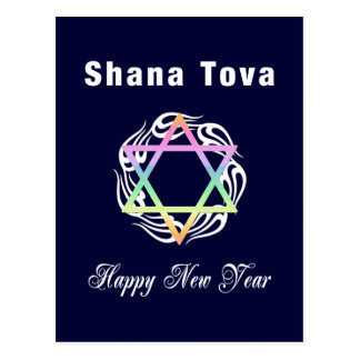 Año Nuevo judío Shana Tova Postales