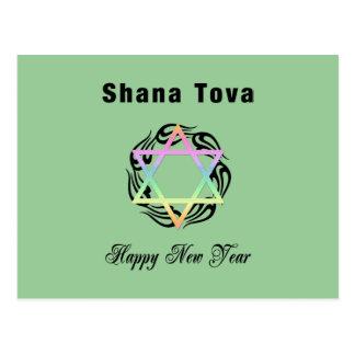 Año Nuevo judío Shana Tova Tarjeta Postal