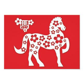 Año Nuevo lunar chino de la invitación del caballo Invitación 12,7 X 17,8 Cm
