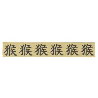 Año Nuevo lunar chino del corredor de la tabla del Camino De Mesa Largo