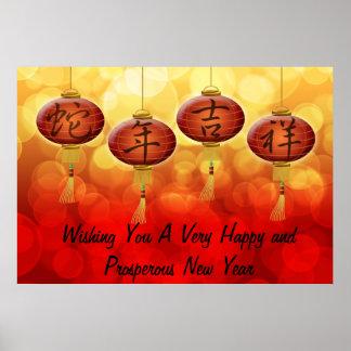 Año Nuevo lunar chino del poster de la serpiente
