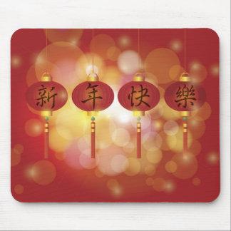 Año Nuevo lunar chino feliz Mousepad