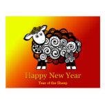 Año Nuevo lunar Postal