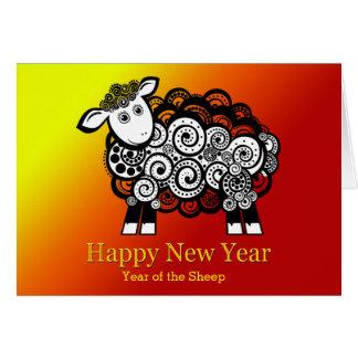 Año Nuevo lunar Tarjeta De Felicitación